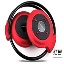 Foldable Stereo MP3 Bluetooth Headset
