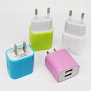 TC105-Dual USB Wall Charger