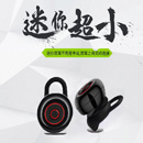 Super mini Bluetooth Headset