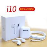 Wireless Touch Screen Headphone i10